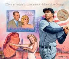 tg14116b Togo 2014 Sport Baseball Joe DiMaggio and Marilyn Monroe s/s