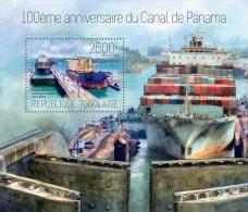 tg14117b Togo 2014 Panama Canal Ship s/s