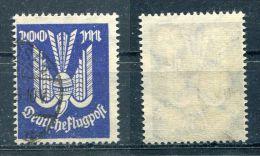 D. Reich Michel-Nr. 267 Gestempelt - Deutschland