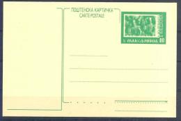 1992 MACEDOINE Entier  Postal** Bas-relief Reproduction N° 1 - Macedonia