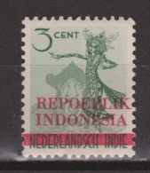 Indonesia Indonesie JAVA And MADOERA Nr. 21 MNH ; Japanese Occupation Japanse Bezetting - Indonésie