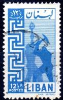 LEBANON 1957  Miners - 121/2p. - Blue   FU - Lebanon