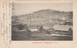 Russia Siberia Vladivostok General View, Sent 1903 Vladivostok Priamur To Vienna (l202) - Russie