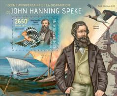 ca14121b Central African 2014 John Hanning Speke Bird s/s Ship