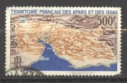Afars Et Issas  PA  N° 59  Oblitéré  Cote   11,50 Euros Au Quart De Cote - Afars & Issas (1967-1977)