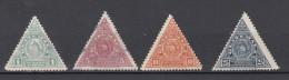 Guatemala 1929 Mi Nr 6 + 10 +11 +12  Dienstzegel Upu 1926 - Guatemala