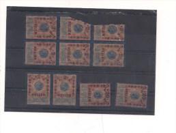 $3-3913 Austria Stamps Heller Rari - Ungebraucht