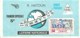 BILLET DE LOTERIE NATIONALE 1973 R. HATOUN SIGNES DU ZODIAQUE CANCER - Lottery Tickets