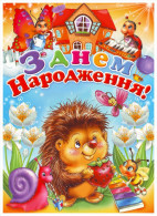 HAPPY BIRTHDAY! CHILDREN´S MOTIVE. HEDGEHOG, BEE, BUTTERFLY AND SNAIL (Ukraine. Unused Postcard) - Verjaardag
