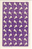 Japan 1957 Antituberculosis Seals Full Sheet Of 50 Boy And Girl As Angels - Erinnophilie