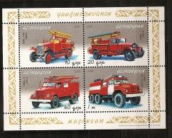 Azerbaidjan Azarbaycan  2006 N° 568 / 71 ** Pompier, Incendie, Camion, Echelle, Pompiers, Citerne, Voiture, Feu - Azerbaïjan