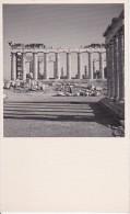 PC Athens - Akropolis  (7017) - Griechenland