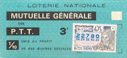 BILLET DE LOTERIE NATIONALE 1964 MUTUELLE GENERALE DES PTT - Lottery Tickets