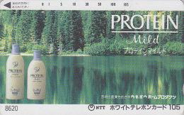 Télécarte Japon 7/11 - 8620 - 105 U - Lait De Toilette PROTEIN MILD ** ONE PUNCH ** - Cosmetics Perfume Japan Phonecard - Parfum