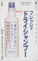 Télécarte Japon 7/11 - 8628 - 105 U - Shampoing FRESSY / SHISEIDO ** ONE PUNCH ** - Shampoo Japan Phonecard Telefonkarte - Parfum