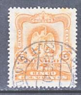MEXICO  307   (o)    RAILROAD   CD. - Mexico
