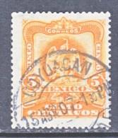 MEXICO  307   (o)    COYOCAN  D.F.   CD. - Mexico