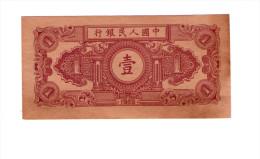 China Bank 1 Yuan 1948 - Cina
