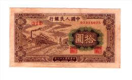 China Bank 10 Yuan 1949 - Cina