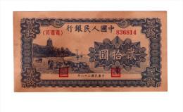 China Bank 20 Yuan 1949 - Cina