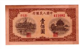 China Bank 100 Yuan 1949 - Cina