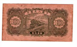 China Bank 100 Yuan 1948 - Cina