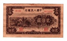 China Bank 200 Yuan 1949 - Cina
