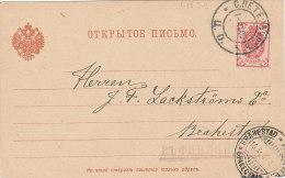 Russia 1905 Commercial Official Formular Postcard 3 Kop, St. Petersburg Tsentralnaya Otd To Brakrstad Finnland (l139) - Brieven En Documenten