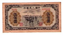 China Bank 500 Yuan 1949 - Cina