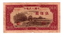 China Bank 500 Yuan 1951 - Cina
