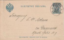 Russia 1890 Stationery Letter Card 7 Kop, Moscow Nicolay Station PO To Domnino Orlov Gub (l140) - Briefe U. Dokumente