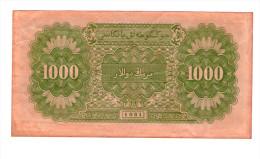 China Bank 1000 Yuan 1951 - Cina