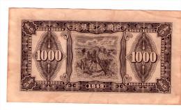 China Bank 1000 Yuan 1949 - Cina
