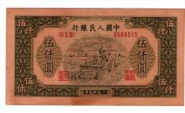 China Bank 5000 Yuan 1949 - Cina