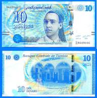 Tunisie 10 Dinars 2013 Dinar Chebbi Tunisia Paypal Skrill Bitcoin OK! - Tunisia