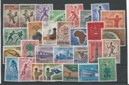 Somalie: 1 Lot * - Somalie (1960-...)