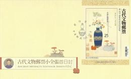 TS596-1F Taiwan 2013 Ancient Artifacts Souvenir Sheets Mushroom Flower Fruit FDC