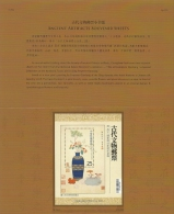 TS596-1P Taiwan 2013 Ancient Artifacts Souvenir Sheets Mushroom Flower Fruit Folder