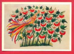 147724 / UKRAINE Art  TATYANA PATA - VILLAGE OF PETRIKOVKA , DNEPROPETROVSK REG, CUCKOO IN A GULDER ROSE BUSH -  Russia - Other Illustrators