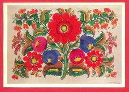 147725 / UKRAINE Art  VERA PAVLENKO - VILLAGE OF PETRIKOVKA , DNEPROPETROVSK REGION , A BOUQUET - Russia Russie Russland - Other Illustrators