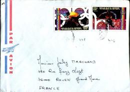 Enveloppe Par Avion Du Sénégal à Rouen (76) - Senegal (1960-...)