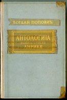 LIBRO IDIOMA GRIEGO-GREEK-GREC- 1956- PAG.296-USADO-USED-HARD COVER- GECKO. - Livres, BD, Revues