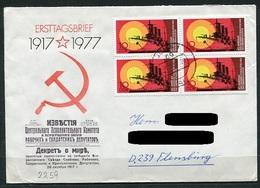 DDR Nr.2259    Sammler Brief  Gelaufen (B205) (Jahr:1977) Jena - Flensburg - Covers & Documents