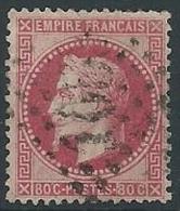 1862-70 FRANCIA USATO NAPOLEONE III 80 CENT - EDF164 - 1863-1870 Napoléon III Lauré