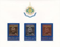 Thailand 1999 The King 6th Cycle Birthday Miniature Sheet MNH - Thailand