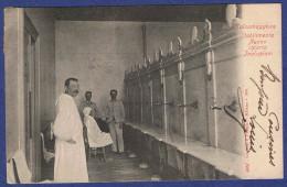 WW - CPA ITALIE - PARMA - SALSOMAGGIORE - STABILIMENTO NUOVO RIPARTO INALAZIONI - Parma