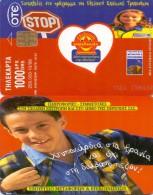 GREECE PHONECARD VOLUNTEER SCHOOL TRAFFIC WARDEN 3   -X0831- 250000pcs-10/99-USED - Grèce