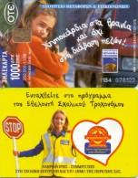GREECE PHONECARD VOLUNTEER SCHOOL TRAFFIC WARDEN 1   -X0829- 250000pcs-10/99-USED - Grèce