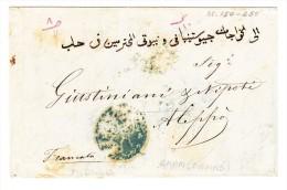 """1844 Brief Von Damas Nach Alep Mit Arab. Negativ Stempel """"Im Auftrag Von Der Post Damas"""" - Turkey"""