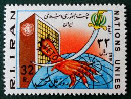 JOURNEE DES NATIONS UNIES 1983 - NEUF ** - YT 1867 - MI 2058 - Iran